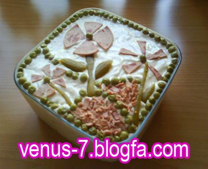 تزیین هندوانه برای حنا